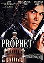Фильм «Пророк» (1999)