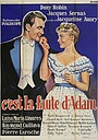 Фільм «C'est la faute d'Adam» (1958)