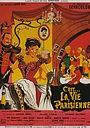 Фільм «C'est la vie parisienne» (1954)