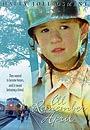 Фільм «Незабываемый апрель» (2000)