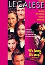 Фільм «Цена успеха» (1998)