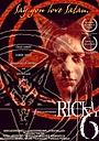 Фильм «Рики 6» (2000)