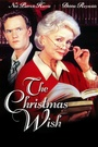 Фильм «Рождественское желание» (1998)