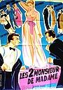 Фільм «Les deux Monsieur de Madame» (1951)
