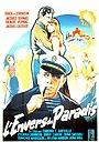 Фільм «Обратная сторона рая» (1953)