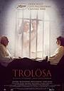 Фільм «Неверная» (2000)