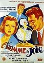 Фільм «Человек радости» (1950)