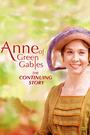 Серіал «Энн из Зеленых крыш 3» (2000)
