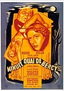Фільм «Полночь, набережная Берси» (1953)