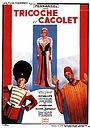 Фільм «Трикош и Каколе» (1938)