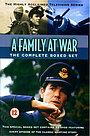 Сериал «Семейная вражда» (1970 – 1972)