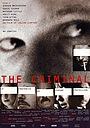 Фільм «Криминал» (1999)