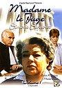 Серіал «Госпожа следователь» (1978)