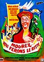 Фільм «Мурез, мы сделаем остальное» (1954)