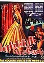 Фільм «Самая прекрасная девушка в мире» (1951)