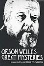 Серіал «Величайшие тайны» (1973 – 1974)