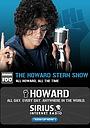 Серіал «Говард Стерн» (1994 – 2005)