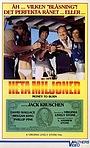 Фильм «Money to Burn» (1983)