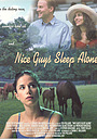 Фільм «Nice Guys Sleep Alone» (1999)