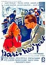 Фільм «Париж-Нью-Йорк» (1940)