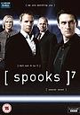 Сериал «Призраки» (2002 – 2011)