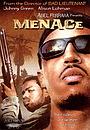 Фильм «Белый парень» (2002)