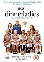 Серіал «Dinnerladies» (1998 – 2000)