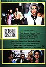Фільм «Дело совести» (1970)