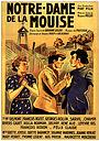 Фільм «Notre-Dame de la mouise» (1941)