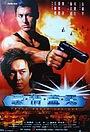 Фільм «Кража под солнцем» (1997)