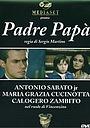Фильм «Отец Папа» (1996)