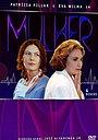 Сериал «В мире женщин» (1998 – 1999)