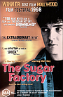 Фільм «Сахарный завод» (1998)
