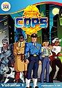 Сериал «Копы» (1988 – 1989)