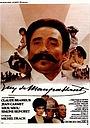 Фильм «Ги де Мопассан» (1982)