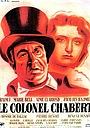 Фільм «Полковник Шабер» (1943)