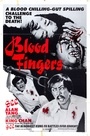 Фільм «Кровавые пальцы» (1972)