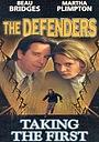 Фільм «Защитники: Первенство на себя» (1998)