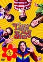 Серіал «Шоу 70−х» (1998 – 2006)