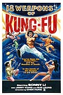 Фільм «18 секретов кунг-фу» (1977)