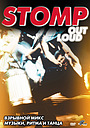 Фільм «Stomp Out Loud» (1997)
