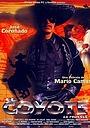 Фільм «Возрождение Койота» (1998)
