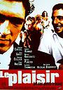 Фильм «Наслаждение» (1998)