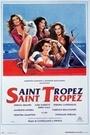 Фильм «Сен-Тропе, Сен-Тропе» (1992)