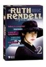 Серіал «Тайны Рут Ренделл» (1987 – 2000)