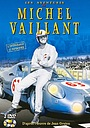 Серіал «Les aventures de Michel Vaillant» (1967 – ...)
