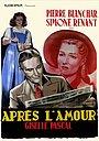 Фільм «После любви» (1947)
