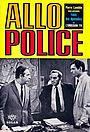 Сериал «Алло, полиция» (1966 – 1970)