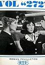 Сериал «Рейс 272» (1964 – ...)