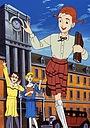 Сериал «Длинноногий папочка» (1990)